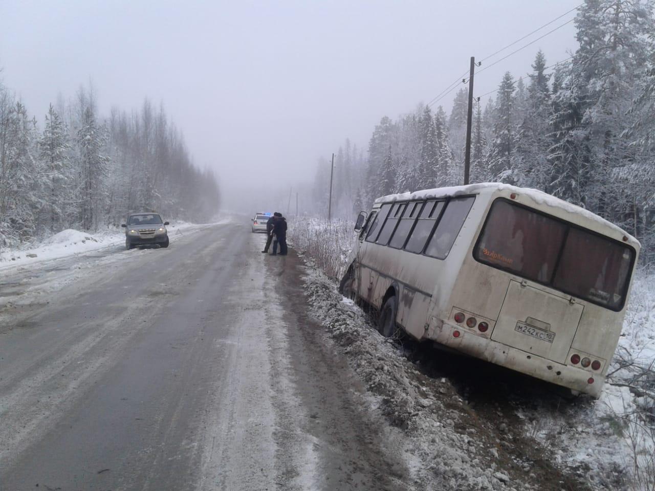кювет автобус дтп