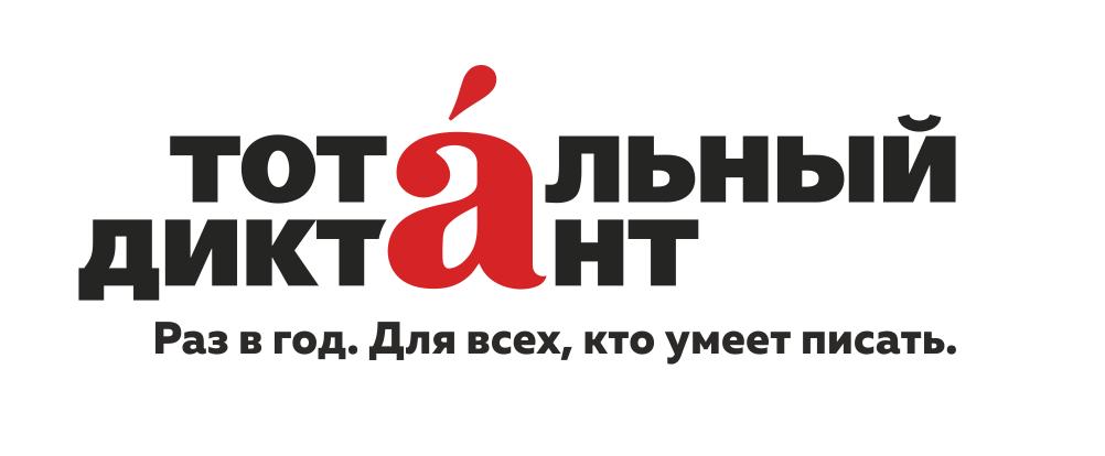 тотальный лого