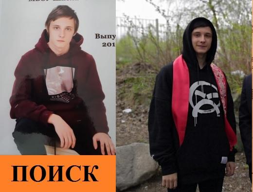 Игорь Костомукша