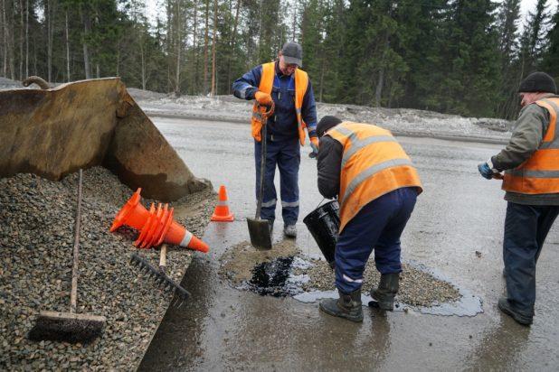 ремонт дорога инкод битум