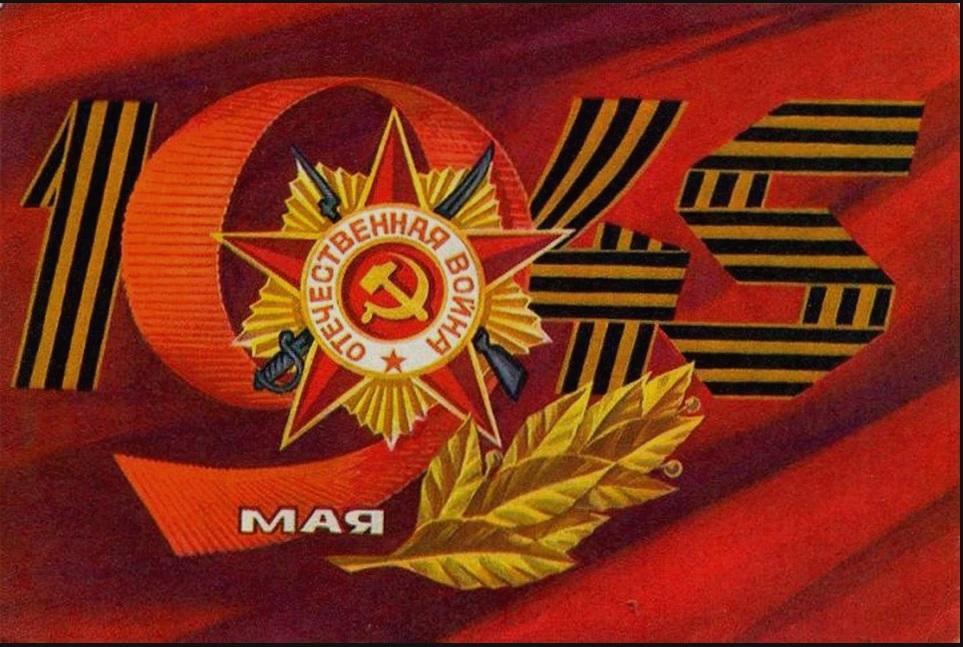 фото: www.sovetika.ru