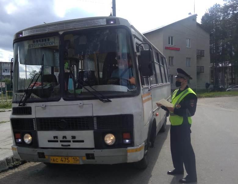 avtobus-16-06-2020