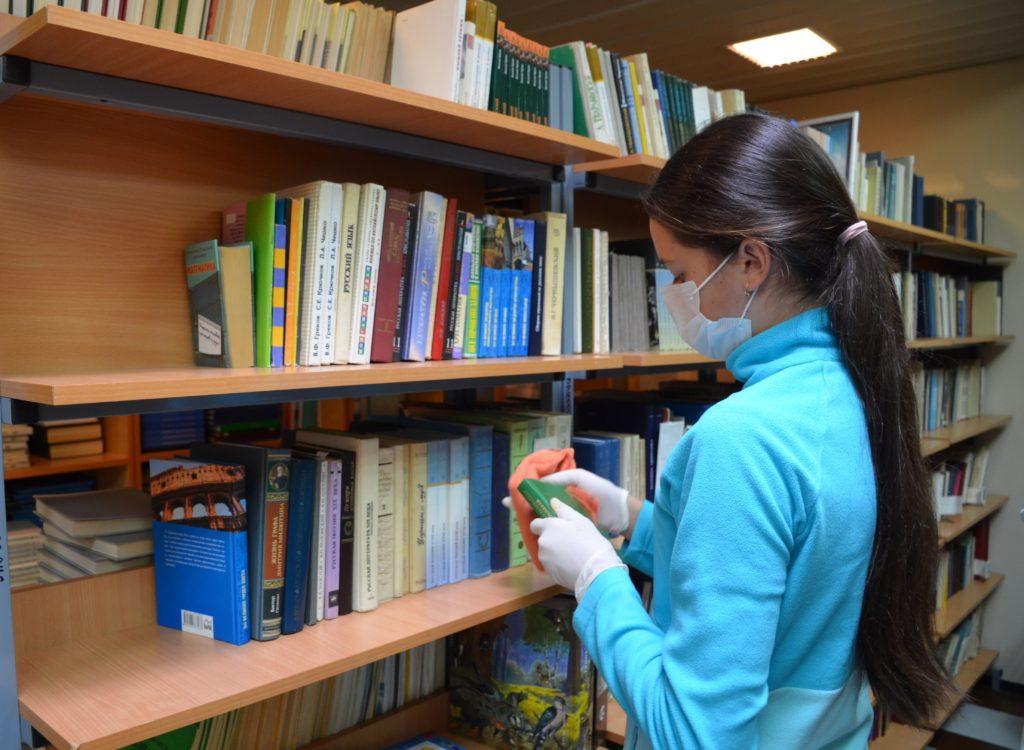 библиотека школа труд