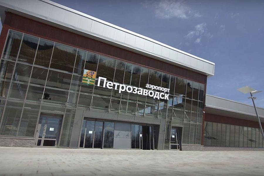 Кадр из видео с сайта главы республики Карелия Артура Парфенчикова