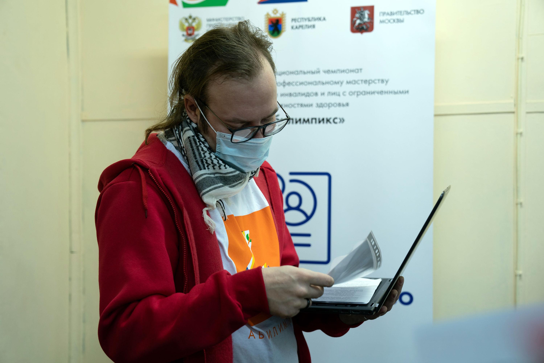 Александр Паньшин