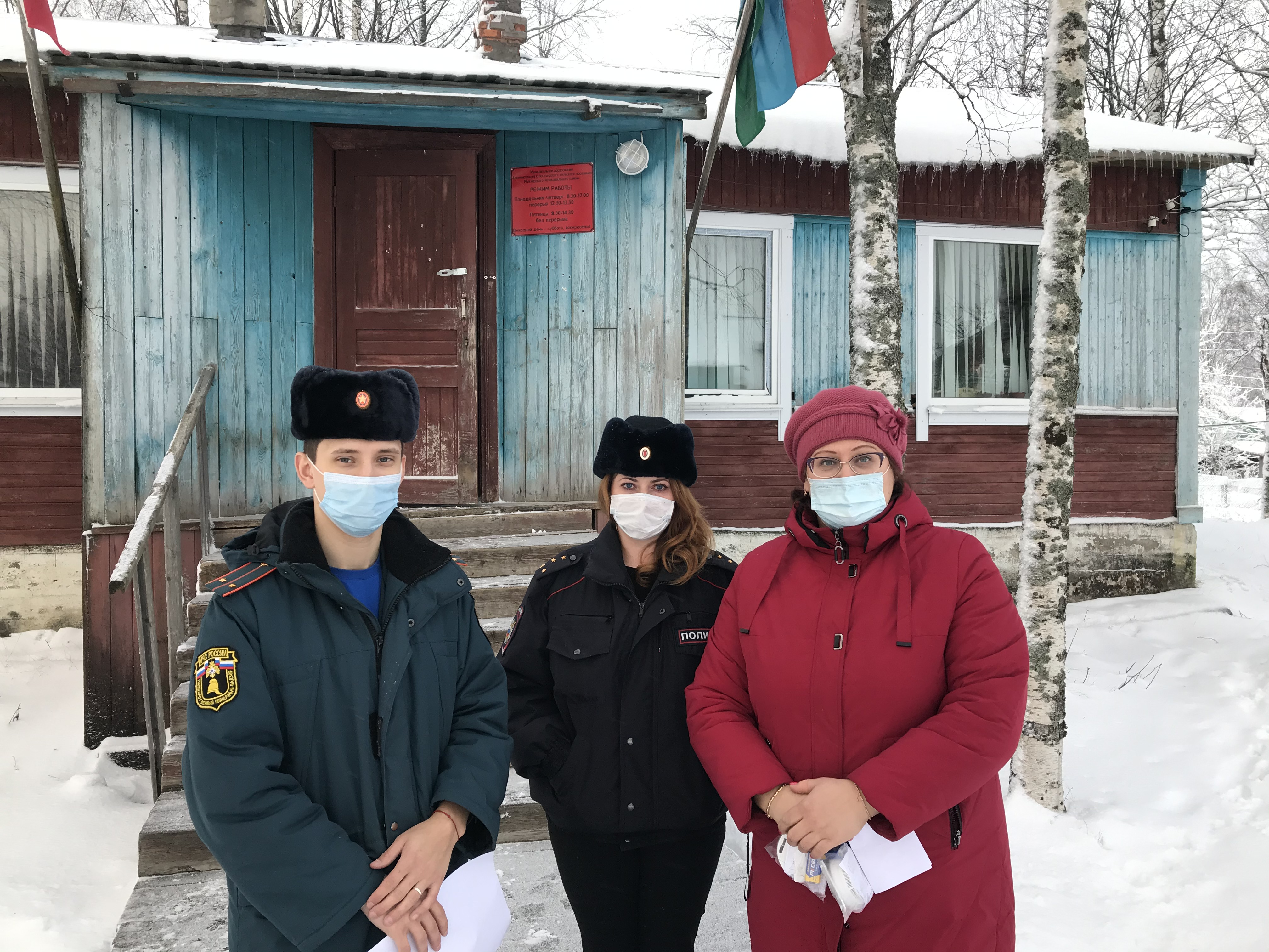 Муезерский район Костомукша МЧС пожарные извещатели