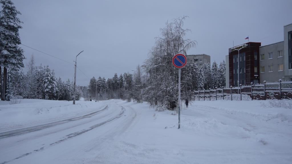 Костомукша, зима, дорога