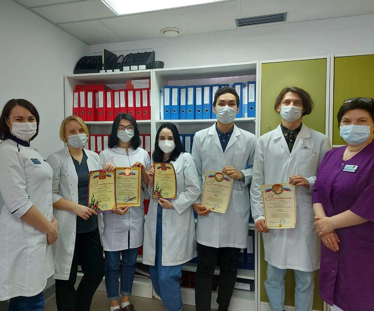 Костомукша больница студенты