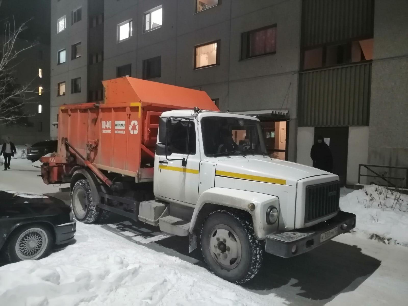 Вывоз мусора Костомукша