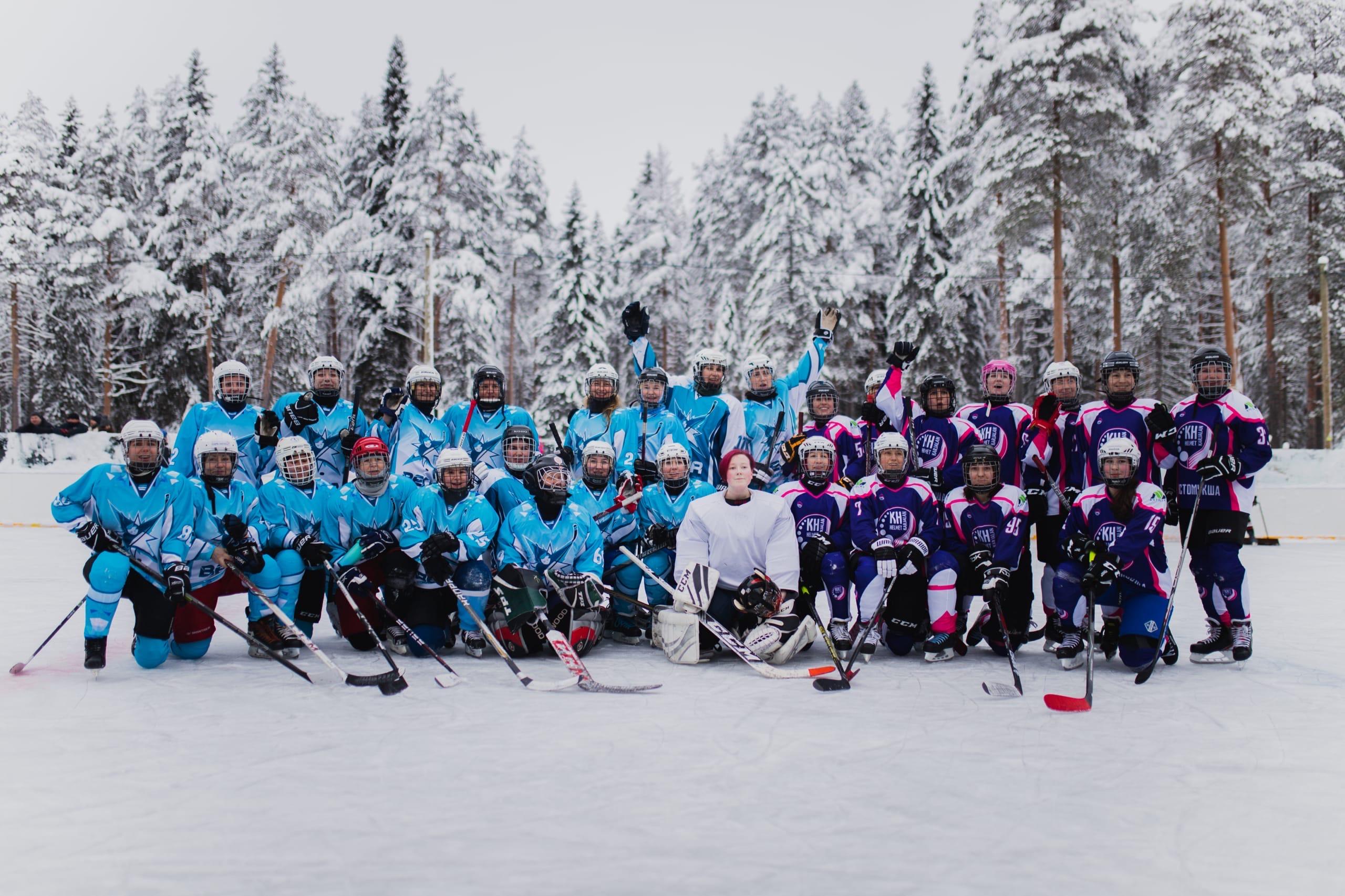 Костомукша Карельские жемчужины женский хоккей