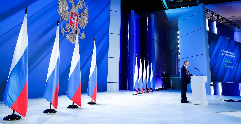 Владимир путин послание к федеральному собранию