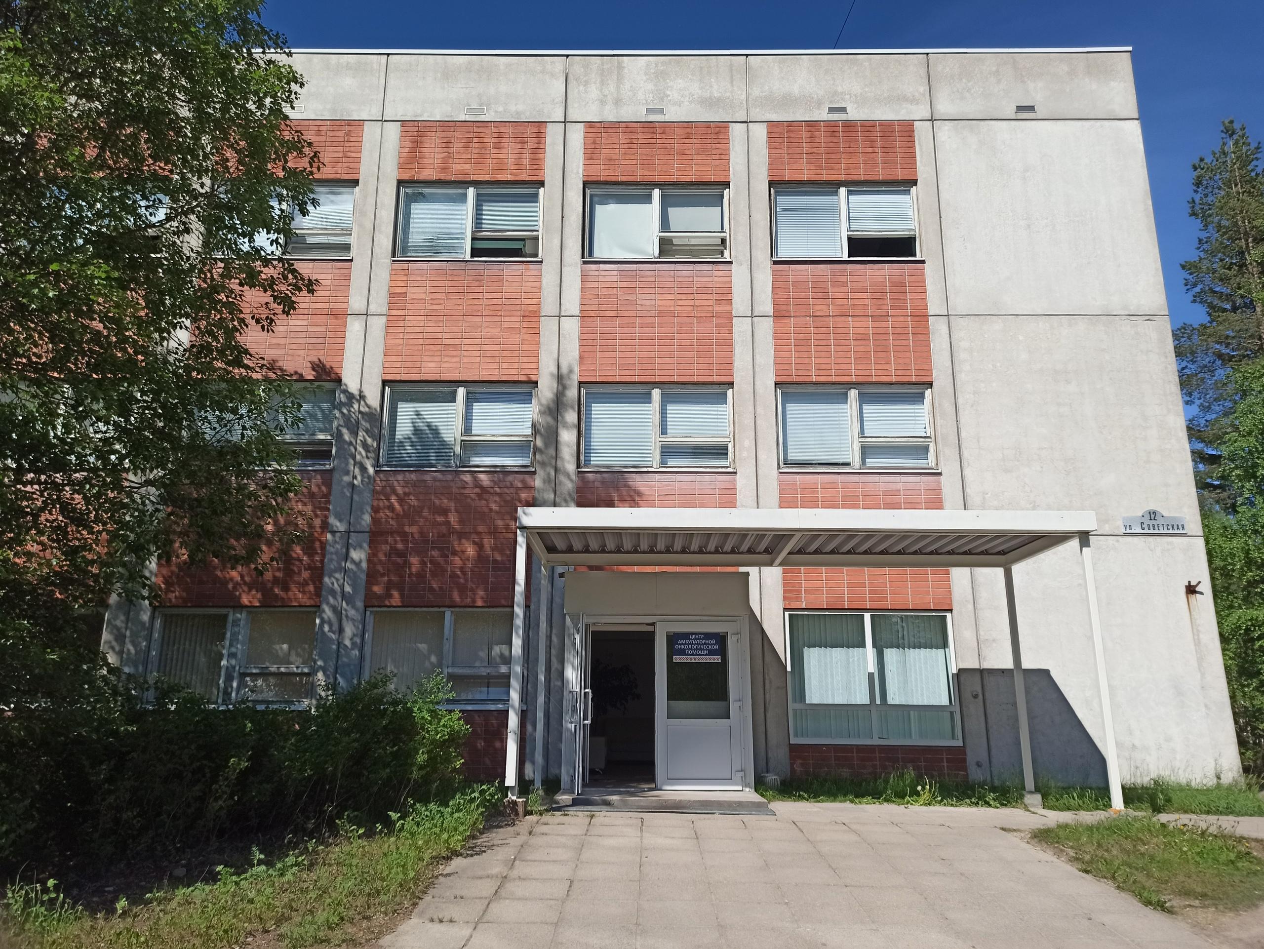 ЦАОП в Костомукше