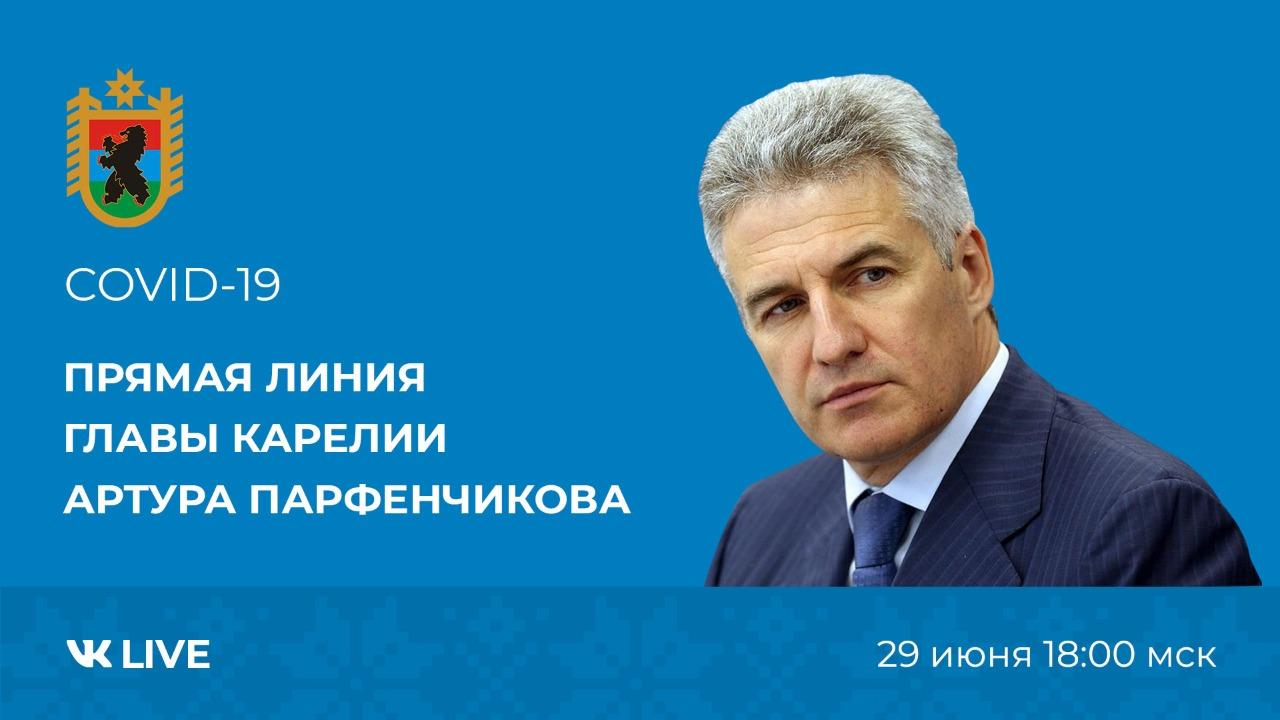 gov.karelia.ru