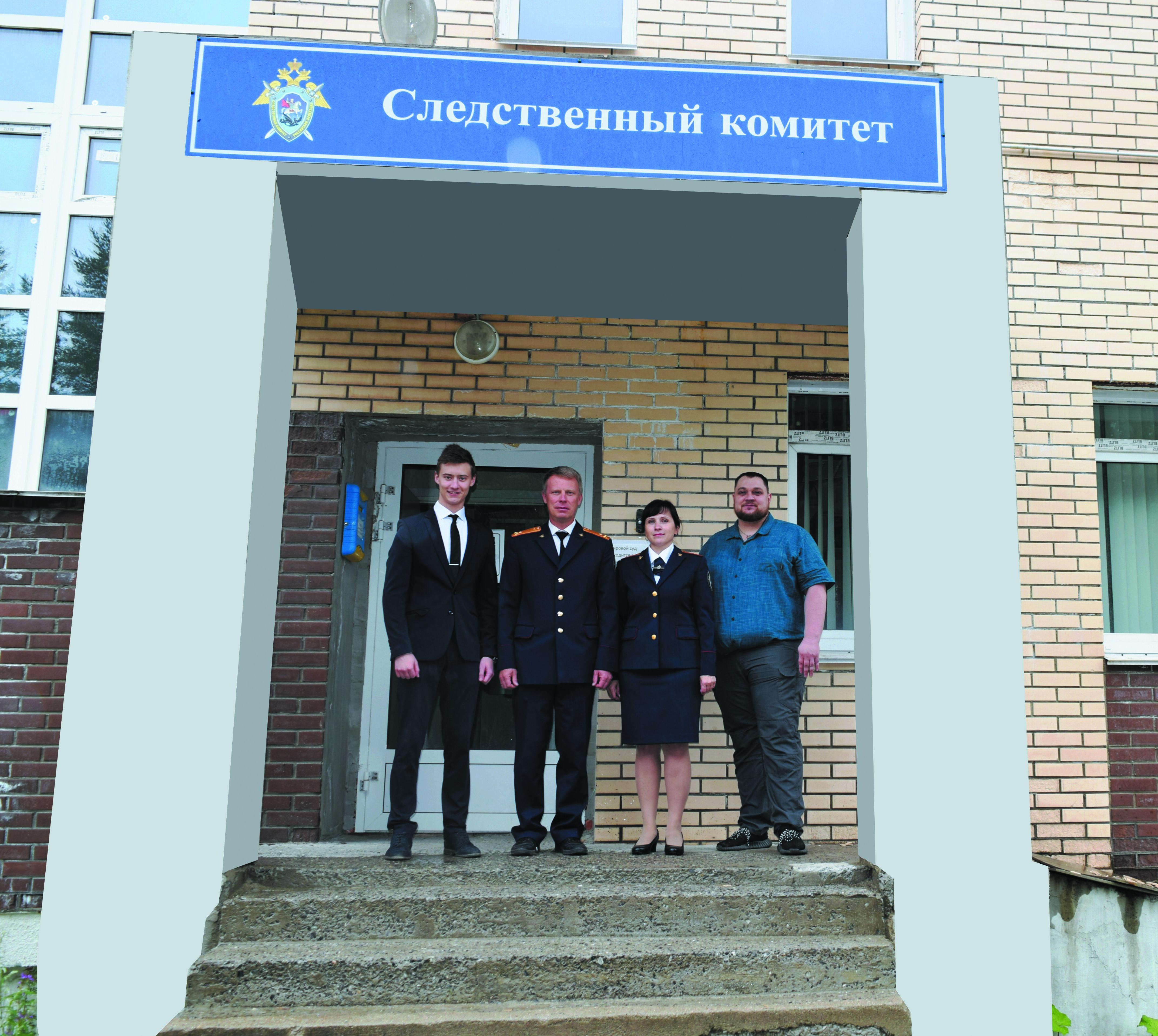 Следователи СК РФ - Костомукша