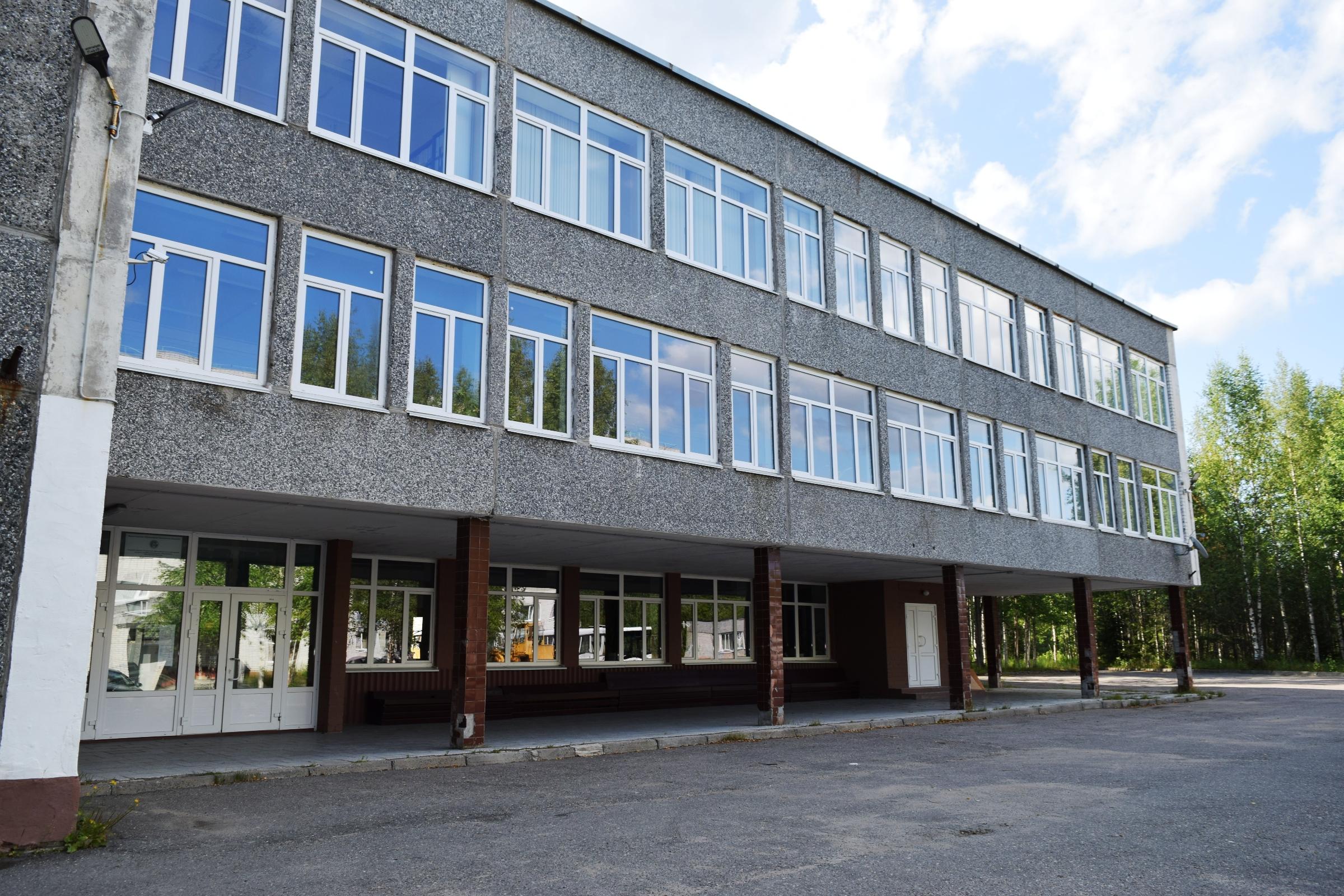 Костомукшский политехнический колледж