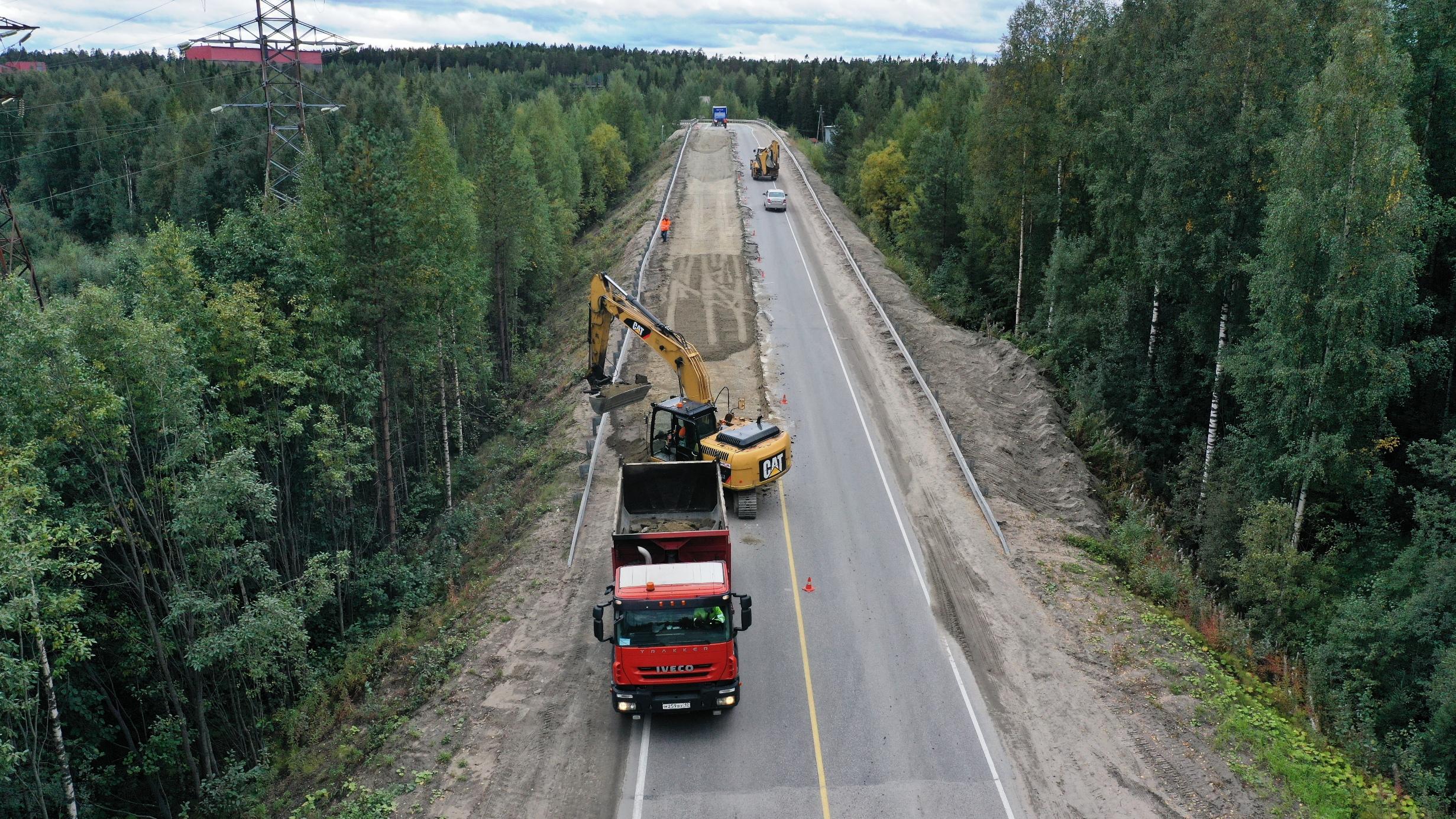 город-комбинат дорога ремонт