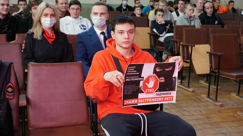 Костомукша семинар, посвященный профилактике экстремизма, терроризма и правонарушений в молодежной среде
