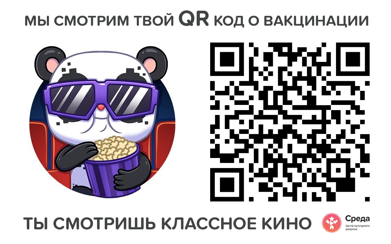 """Фото: ЦКР """"Среда"""""""